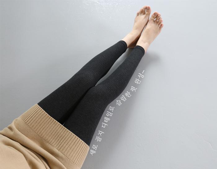 29529 - 柔丝贴身打底裤(4color)